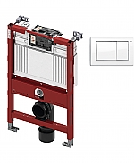 TECE inbouwreservoir 82cm front-/planchetbediening met TECEplanus bedieningspaneel RVS/wit