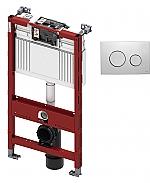 TECE inbouwreservoir 98cm front-/planchetbediening met TECEloop bedieningspaneel glanzend chroom