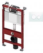 TECE inbouwreservoir 98cm front-/planchetbediening met TECEloop glas bedieningspaneel wit