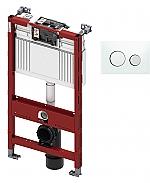 TECE inbouwreservoir 98cm front-/planchetbediening met TECEloop glas bedieningspaneel wit/glans chroom