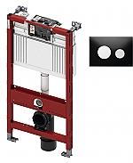 TECE inbouwreservoir 98cm front-/planchetbediening met TECEloop glas bedieningspaneel zwart/chroom glans