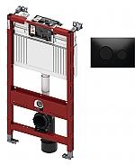 TECE inbouwreservoir 98cm front-/planchetbediening met TECEloop glas bedieningspaneel zwart