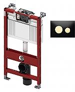 TECE inbouwreservoir 98cm front-/planchetbediening met TECEloop glas bedieningspaneel zwart/goud