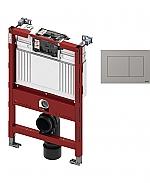TECE inbouwreservoir 82cm front-/planchetbediening met TECEnow bedieningspaneel chroom glans