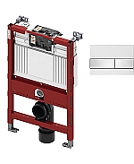 TECE inbouwreservoir 82cm front-/planchetbediening met TECEsquare glas bedieningspaneel wit/RVS