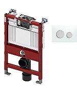 TECE inbouwreservoir 82cm front-/planchetbediening met TECEloop glas bedieningspaneel wit/matchroom