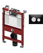 TECE inbouwreservoir 82cm front-/planchetbediening met TECEloop glas bedieningspaneel zwart/matchroom