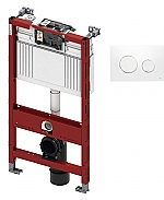 TECE inbouwreservoir 98cm front-/planchetbediening met TECEloop bedieningspaneel wit